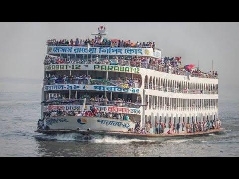 Los Extraños Barcos de Bangladesh